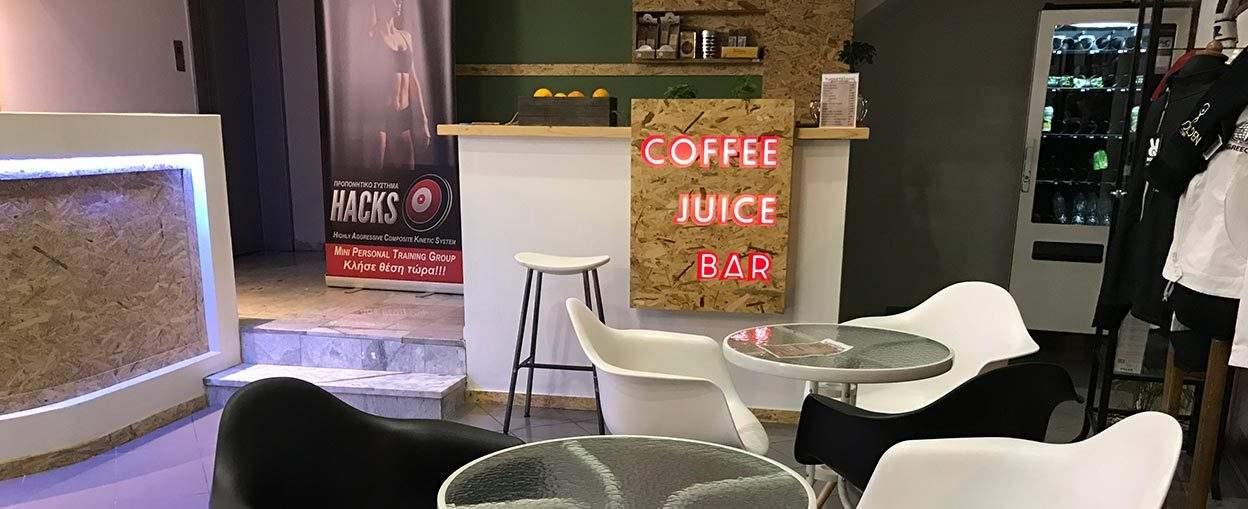 Δωρεάν Καφές στο Gym